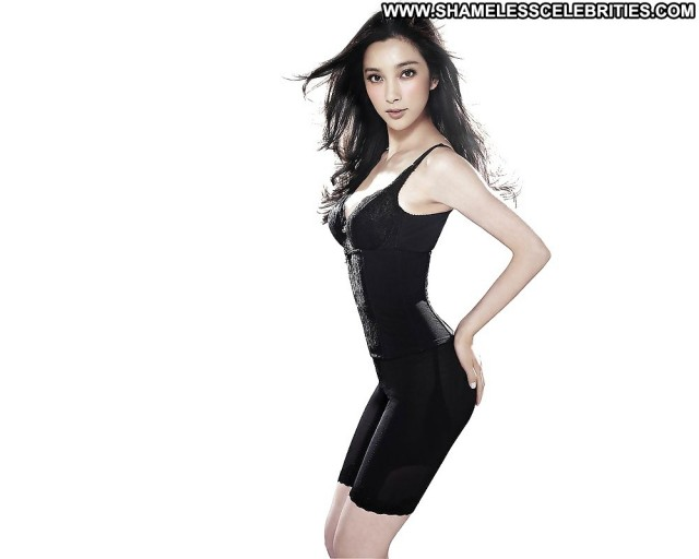 Bingbing Li Pictures Celebrity Asian